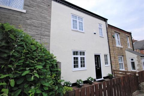 3 bedroom terraced house for sale - Dean Street, Low Fell