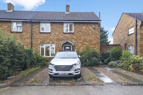 3 bedroom semi-detached house - Sipson Road, West Drayton UB7