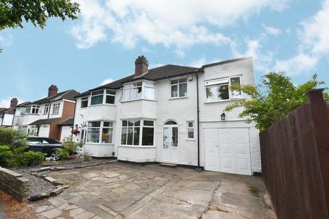 4 bedroom semi-detached house for sale - Cropthorne Road, Shirley