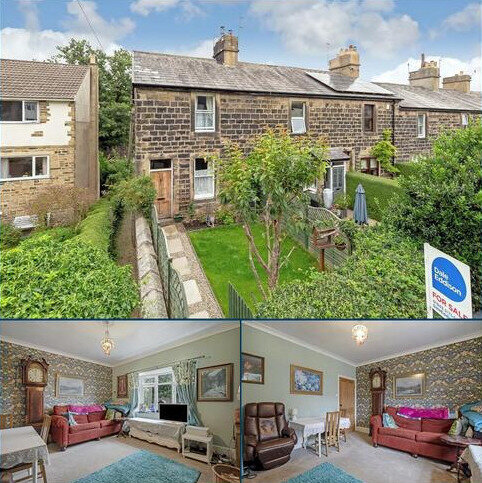2 bedroom end of terrace house for sale - Victoria Road, Ilkley