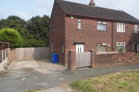 2 bedroom semi-detached house for sale - Benmore Road, Blackley, M9
