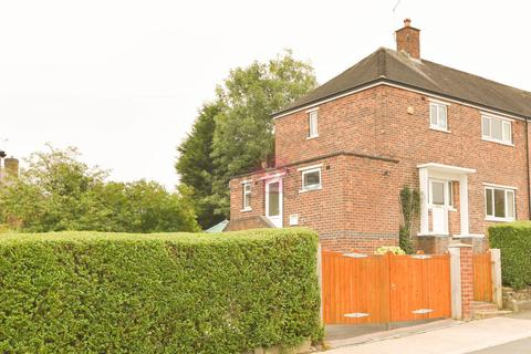 3 bedroom semi-detached house for sale - Basegreen Road, Basegreen, Sheffield