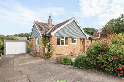 2 bedroom detached bungalow for sale - Woodvale Close, Somersall, Chesterfield
