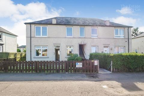 2 bedroom flat for sale - 41 Stenhouse Drive, Edinburgh