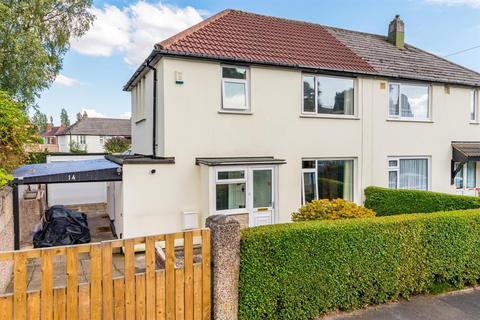 3 bedroom semi-detached house for sale - Luttrell Crescent, West Park, LS16