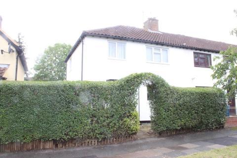 3 bedroom end of terrace house for sale - Church Lane, Harrow Weald