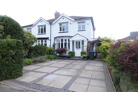 3 bedroom semi-detached house for sale - Pages Lane, Great Barr