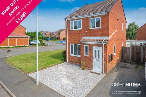 3 bedroom detached house for sale - Daisy Walk, Wolverhampton
