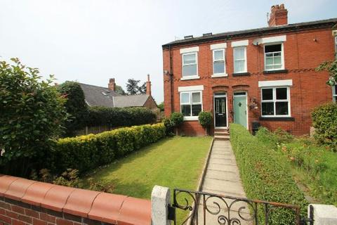 3 bedroom end of terrace house for sale - Carrington Road, Urmston, Manchester