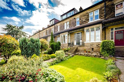 4 bedroom terraced house for sale - Threshfield, Baildon, Shipley, West Yorkshire, BD17