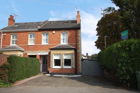 4 bedroom semi-detached house for sale - Haywards Road, Charlton Kings, Cheltenham, Gloucestershire, GL52