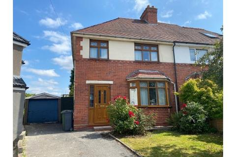 3 bedroom house for sale - DAISY BANK CRECENT, WALSALL
