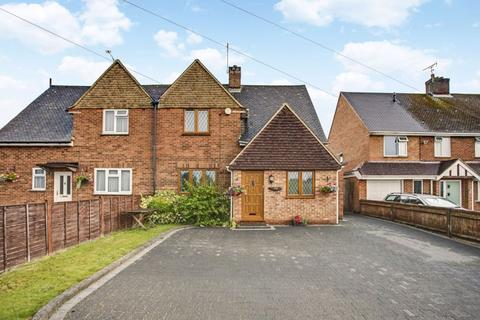4 bedroom semi-detached house for sale - Four Bed Family Property, Hazlemere