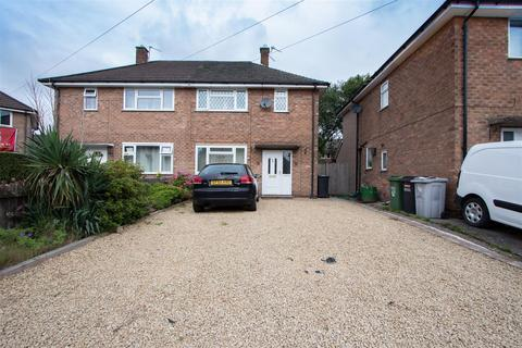 2 bedroom semi-detached house for sale - Ashley Road, Wilmslow