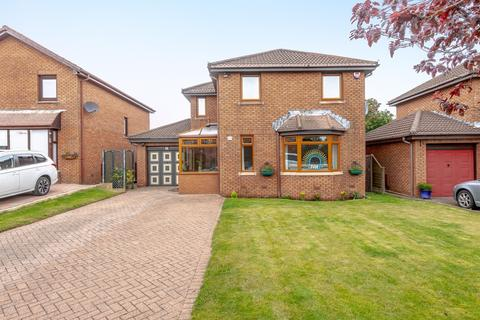 5 bedroom detached house for sale - Ladeside Close, Newton Mearns, Glasgow, G77
