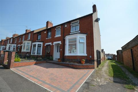 3 bedroom end of terrace house for sale - Laburnum Avenue, Coundon, Coventry