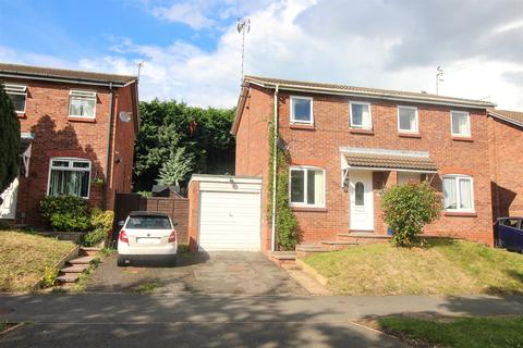 2 bedroom semi-detached house for sale - Easenhall Lane, Redditch