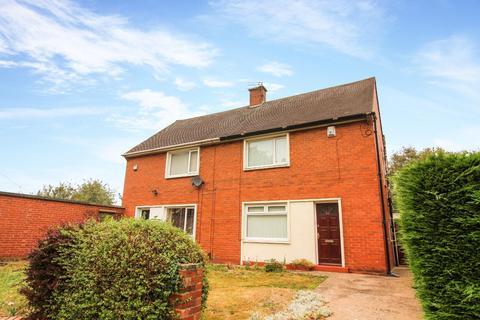 2 bedroom semi-detached house for sale - Wallington Avenue, North Shields