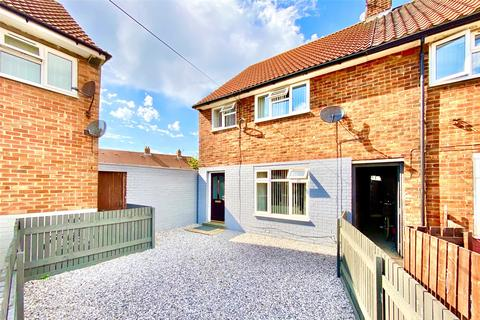 3 bedroom end of terrace house for sale - Bexhill Avenue, Hull, East Yorkshire, HU9