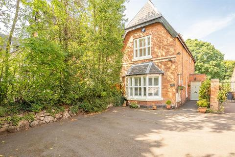 2 bedroom property for sale - Westfield Road, Edgbaston, Birmingham, B15 3JF