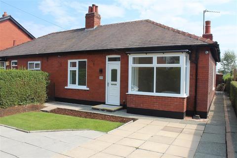 2 bedroom semi-detached bungalow for sale - Leyland Road, Preston