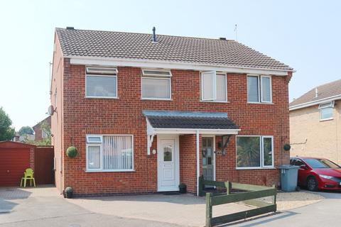 3 bedroom semi-detached house for sale - Lindrick Close, Grantham NG31