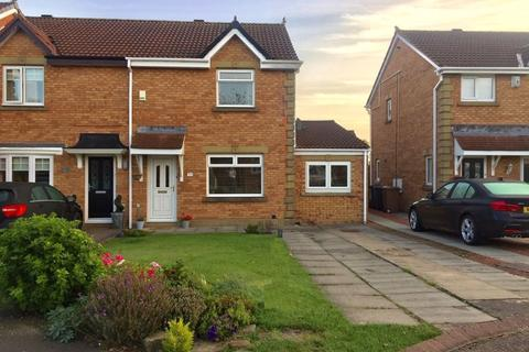 4 bedroom end of terrace house for sale - Ashley Close, Killingworth, Newcastle upon Tyne