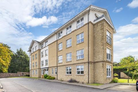 2 bedroom ground floor flat for sale - 3 Sir Thomas Lipton Way, Cambuslang, Glasgow, G72 7HW