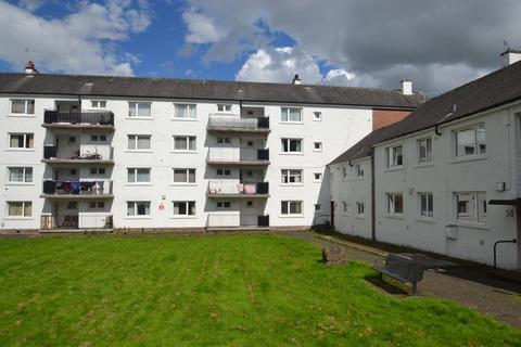 2 bedroom flat to rent - Cowane Street, Stirling