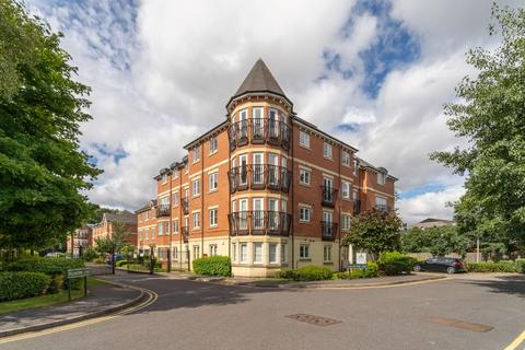 2 bedroom flat for sale - Collingtree Court, Olton