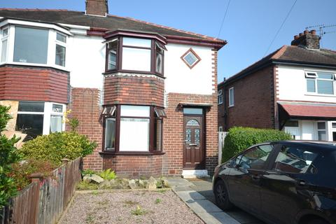 2 bedroom semi-detached house to rent - Ryburn Road, Ormskirk