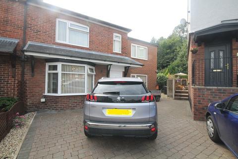 4 bedroom semi-detached house for sale - Bryn Yorkin, Caergwrle