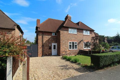 3 bedroom semi-detached house for sale - Cromwell Road, Northwich
