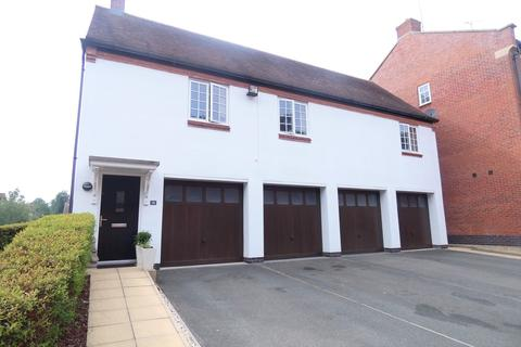 2 bedroom link detached house for sale - Nether Hall Avenue, Great Barr