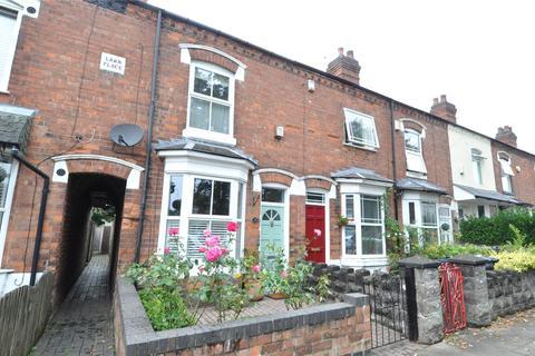 2 bedroom house for sale - Holly Road, Cotteridge, Birmingham, West Midlands, B30