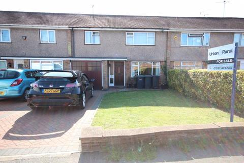 3 bedroom terraced house for sale - 3 bed terraced family home in the popular area of Putteridge...
