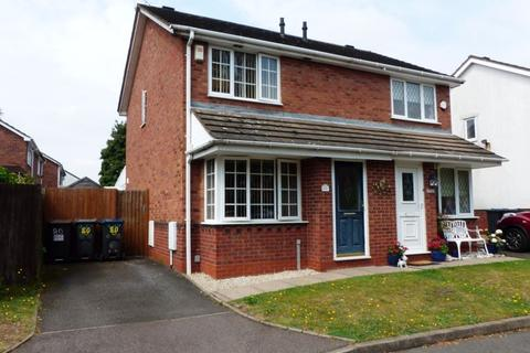 2 bedroom semi-detached house for sale - Kirkwood Avenue, Birmingham