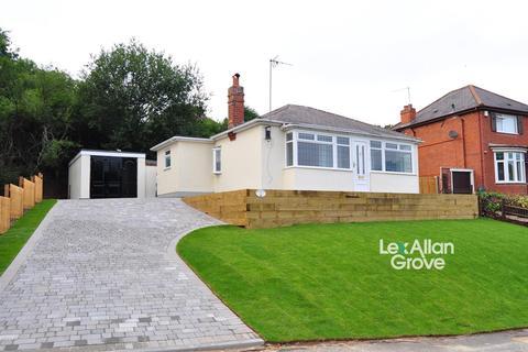 2 bedroom detached bungalow for sale - Shelton Lane, Halesowen