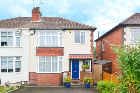 3 bedroom semi-detached house for sale - Wolverhampton Road, Oldbury, West Midlands, B68