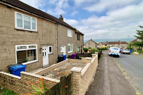 2 bedroom terraced house for sale - 62 Barberry Drive, Beith