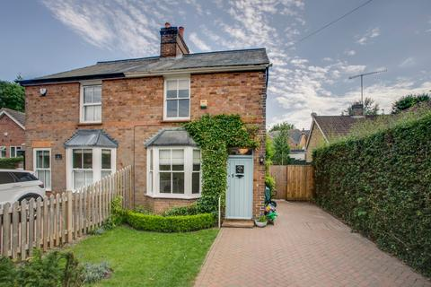 2 bedroom semi-detached house for sale - New Road, Penn