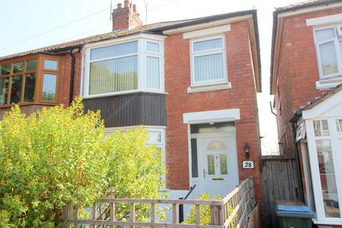 3 bedroom semi-detached house for sale - Three Spires Avenue, Coundon, Coventry, West Midlands. CV6 1LD