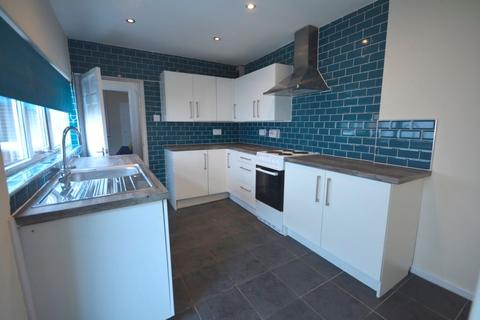 3 bedroom terraced house for sale - Cooperative Street, Chester Le Street, DH3
