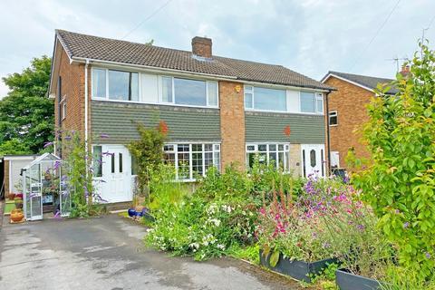 3 bedroom semi-detached house - Larkfield Road, Harrogate