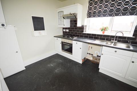 1 bedroom ground floor flat for sale - Alport Place, Hackenthorpe, Sheffield
