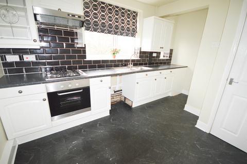 1 bedroom ground floor flat for sale - Alport Place, Hackenthorpe, Sheffield