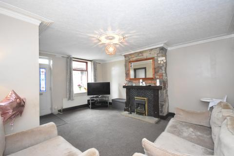 2 bedroom end of terrace house for sale - Back Fold, Clayton