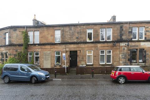 2 bedroom flat for sale - Auchinloch Road, Lenzie, Glasgow