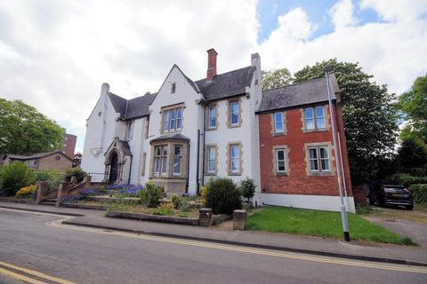 20 bedroom detached house for sale - Greetwell Close, Lincoln