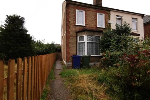 2 bedroom semi-detached house for sale - Mill Road, Aveley